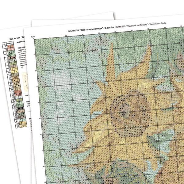 Цветна схема Гоблени Класик